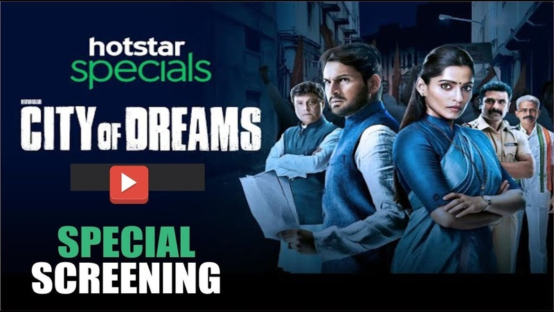 Celebrity Review Of Hotstar Specials Web Series City Of Dreams | Nagesh Kukunoor
