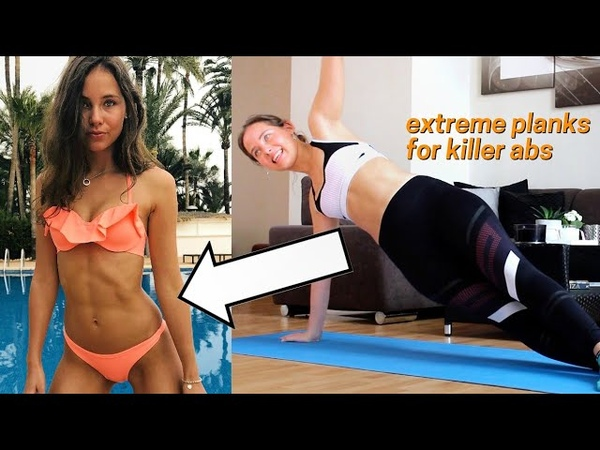 How to get KILLER ABS | extreme plank challenge | 5 minute AT HOME AB WORKOUT