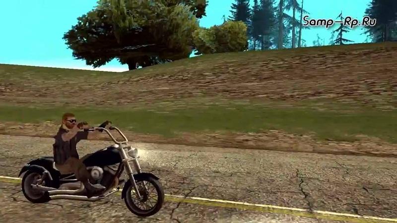 Samp Rp Ru Играй в GTA SA по сети