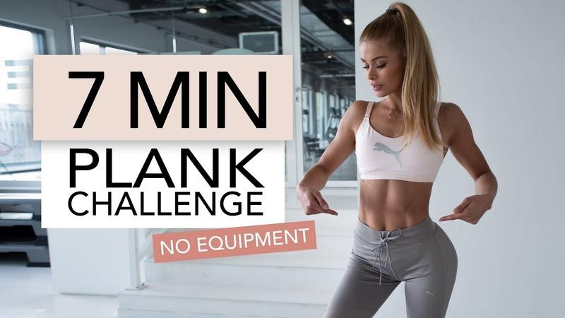 7 MIN PLANK CHALLENGE No Equipment | Pamela Rf