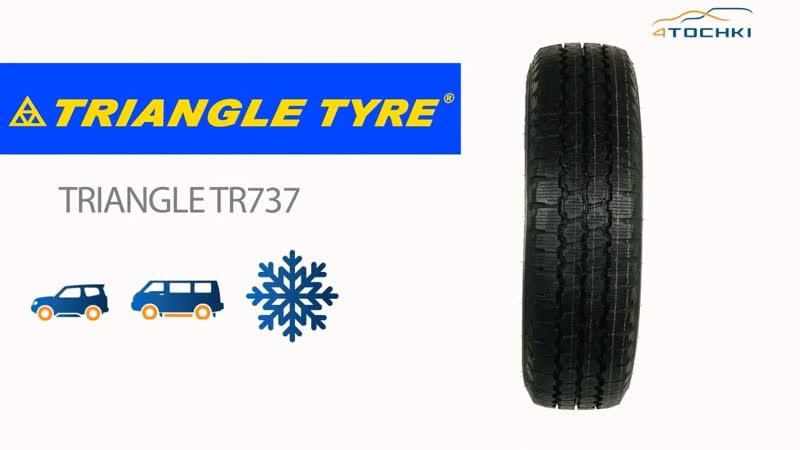 3D-обзор шины Triangle TR737. Шины и диски 4точки - Wheels Tyres.