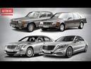 История создания Mercedes Benz S класс