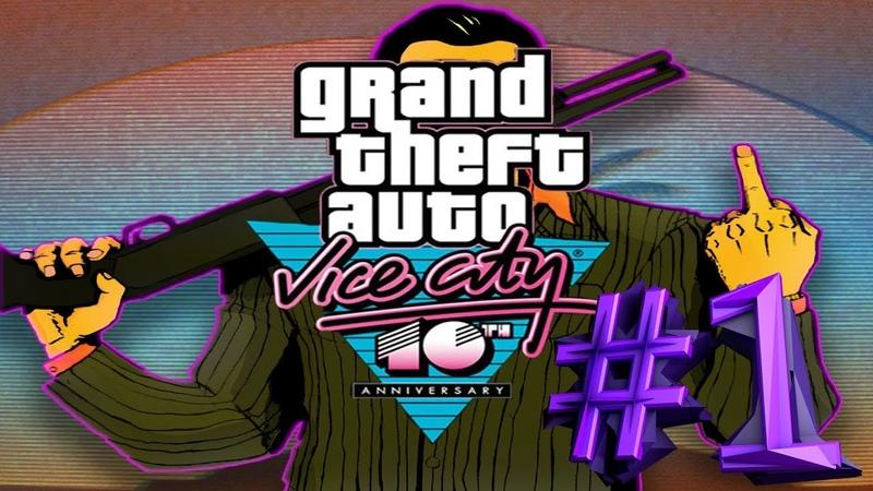 GTA Vice City 1 ► Начало  •  Gra4XD