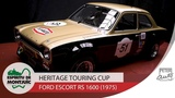 Ford Escort RS 1600 - Heritage Touring Cup