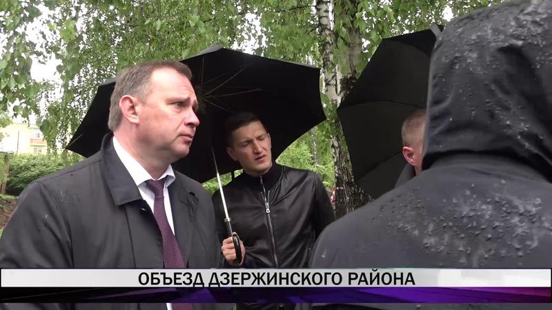 Глава города Владислав Пинаев провел объезд Дзержинского района