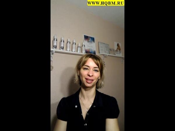 отзыв об ингибиторе жира, мастер Лариса Нестерова, Новокузнецк