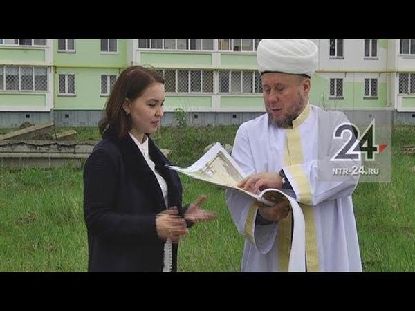 В Нижнекамске в районе новостроек возведут мечеть