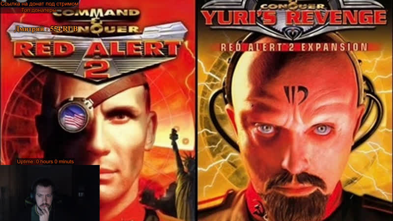 Command Conquer Red Alert 2 - 2