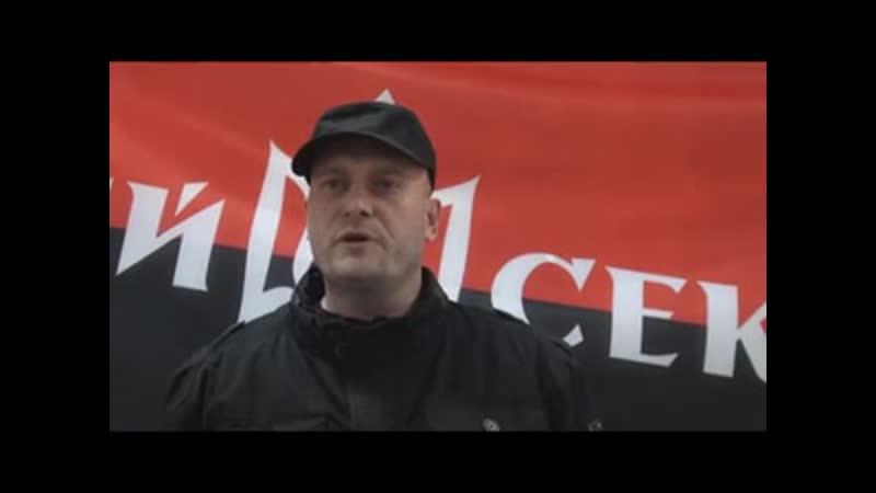 Ярош объявляет мобилизацию правосеков. 12 апреля 2014-го.