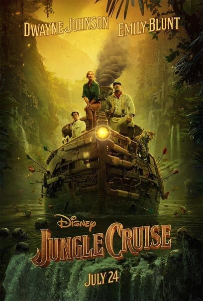 Дебютный трейлер блокбастера «Круиз по джунглям» с Эмили Блант и Дуэйном Джонсоном от Disney