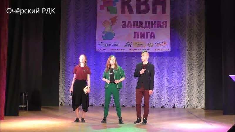 Луна имени Чарского. 14 финала ЗЛ КВН