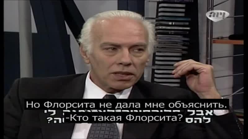 Дикий ангел 122 серия с русскими субтитрами
