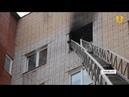 Новости UTV. В Стерлитамаке участились пожары.