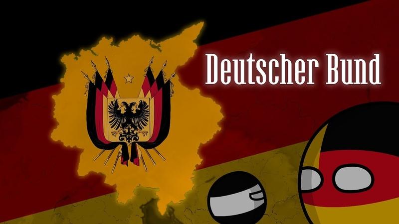 Age of Civilisations 2|Формируем Германский Союз|Form German Union (Victirian Era)