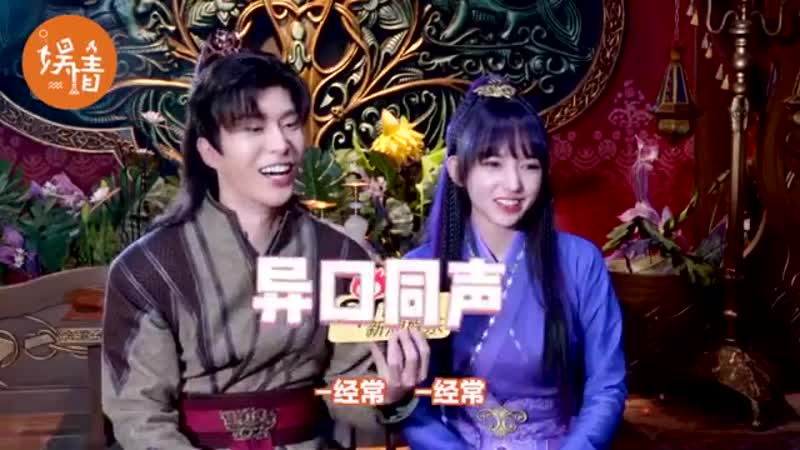 [Interview] 190715 Cheng xiao and Fan Chengcheng interview for Spirit realm @ ChengXiao