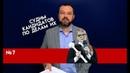 44 оттенка президента Тимошенко раскрываю нашу тайную связь