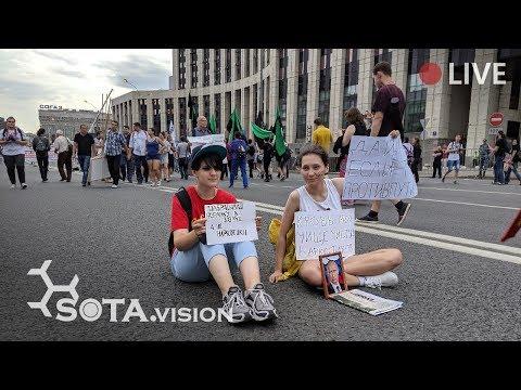 ОБЩЕСТВО ТРЕБУЕТ СПРАВЕДЛИВОСТИ Митинг в Москве