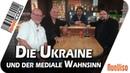 Die Ukraine und der mediale Wahnsinn - BarCode mit Wilhelm Domke-Schulz und Jochen Mitschka