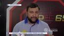 Максим Швец победил в бою турнира по ММА 20 05 2019 Панорама