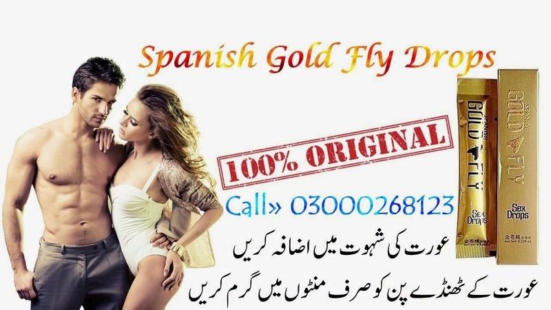Spanish Fly Female Drops Price in Pakistan Lahore Karachi Islamabad 03000268123