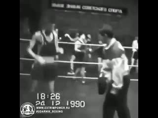 ШКОЛА Бокса СССР!