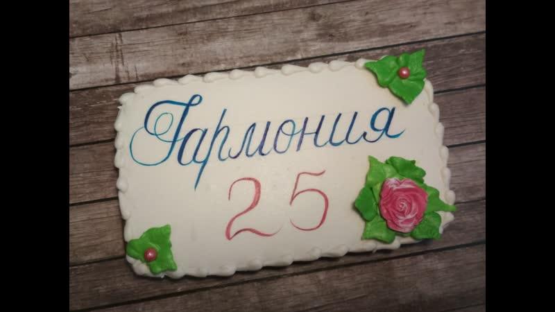 Юбилей студии Гармония Кольский РЦК 15.03.2019