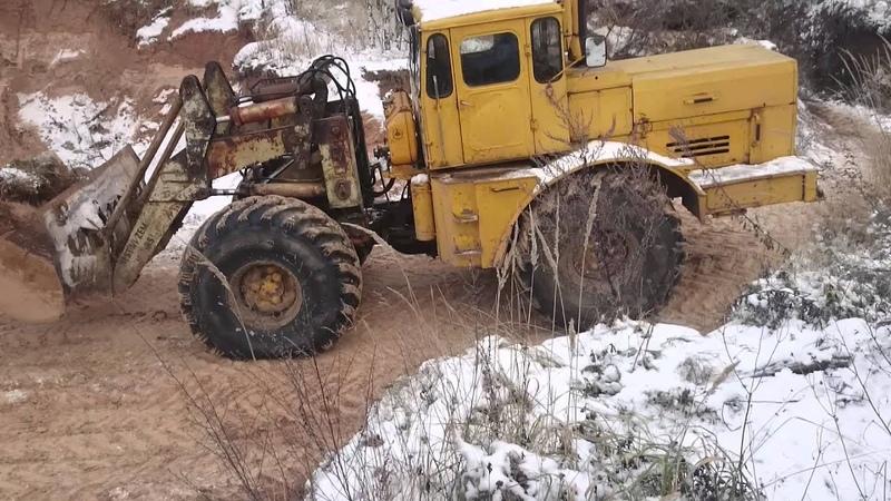 K-701 loader