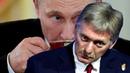 Деньги Путина. Песков заговаривает зубы