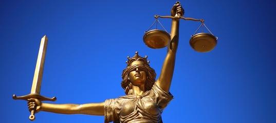 юридическая консультация в рязани