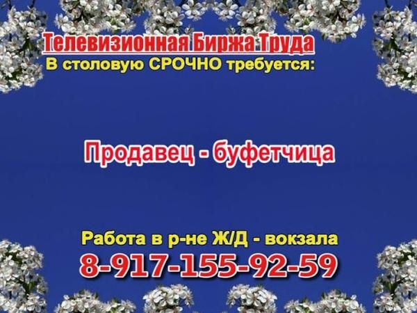 20 05 19 ТБТ Самара Рен 19 20 Терра 360 17 18 20 27 23 57