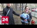 Пожар на Ленинградском проспекте: жильцов пострадавших квартир все еще обещают расселить - Россия 24