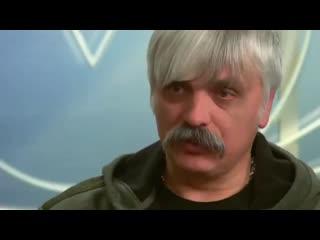 «Жители Донбасса — подданные второго сорта и нам не стоит о них беспокоиться»