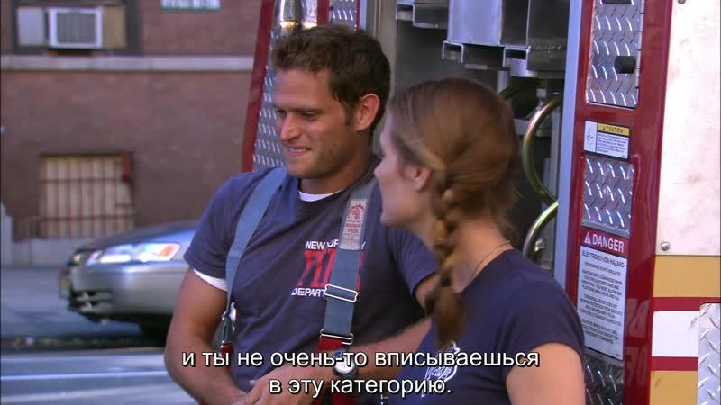 Спаси меня HD RUS SUB 1 сезон 12 серия Rescue Me S01 E12 Leaving 2004