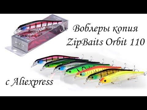 Воблеры копия ZipBaits Orbit 110 от AllBlue из Китая с AliExpress Обзор тест под водой