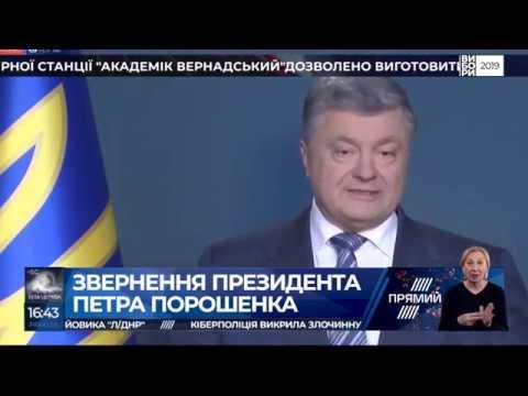 Мільйони втратять свої вклади, а в країні буде дефолт - Порошенко пояснив наслідки реваншу олігархів