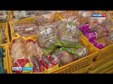 Петрозаводский хлебозавод Сампо