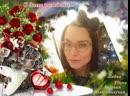 С Днем рождения Мария Евгеньевна