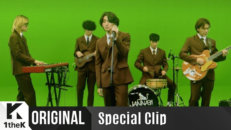 Special Clip(스페셜클립) JANNABI(잔나비) _ for lovers who hesitate(주저하는 연인들을 위해)(NEWS SHOW Live ver.)