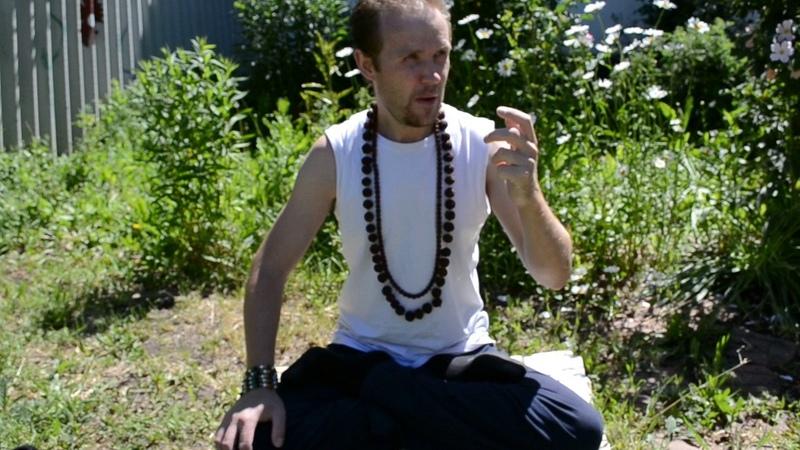 Йога Кайя Кальпа (1 часть)