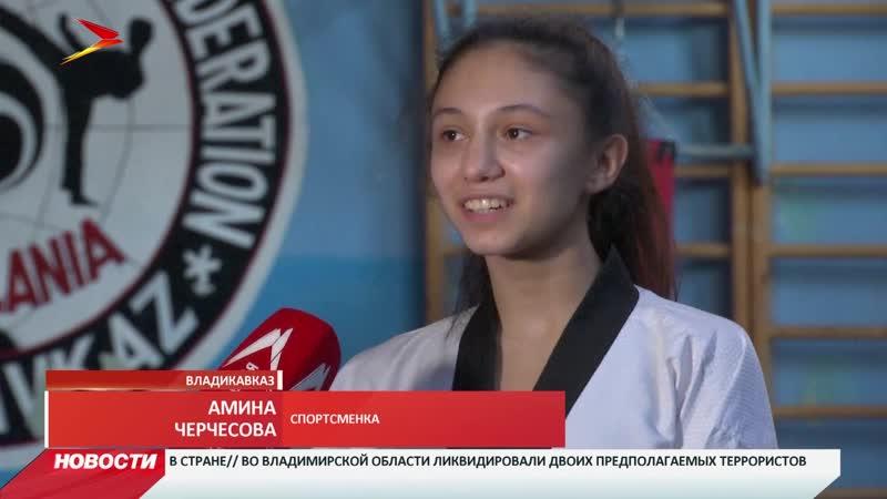 Тхэквондистка Амина Черчесова завоевала золото на первенстве России