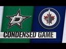 Dallas Stars vs Winnipeg Jets Mar 25 2019 Game Highlights NHL 2018 19 Обзор матча