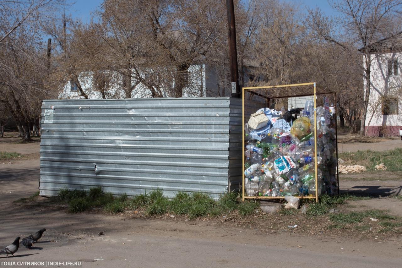 Сбор пластика Рудный