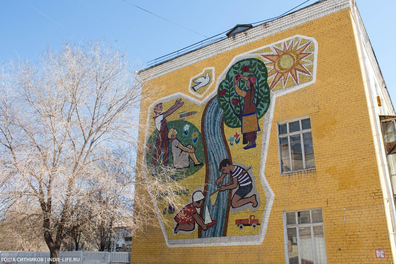 Мозаика на домах Рудный
