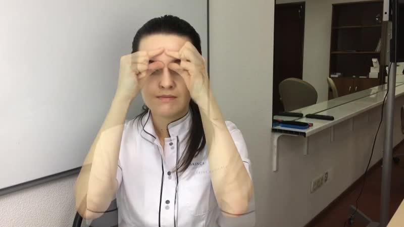 Как убрать морщины на лбу и между бровей самостоятельно _ Массаж зоны глаз и бро