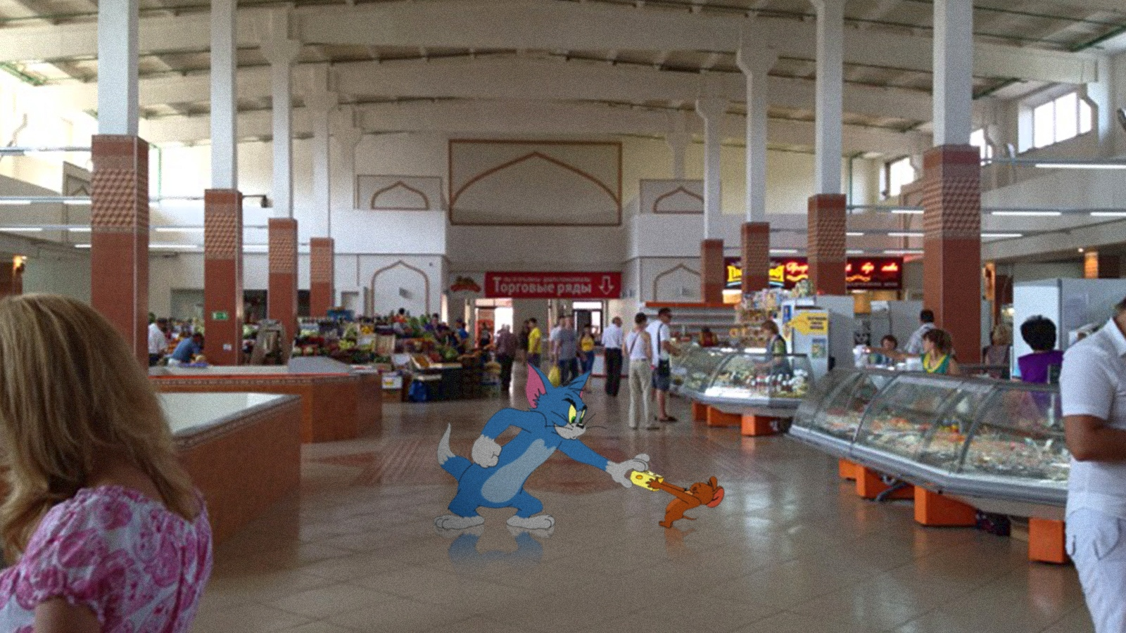 Приключения Тома в Челябинске
