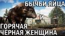 Играем в Far Cry 5 Кооператив, приколы, фейлы Co-Op