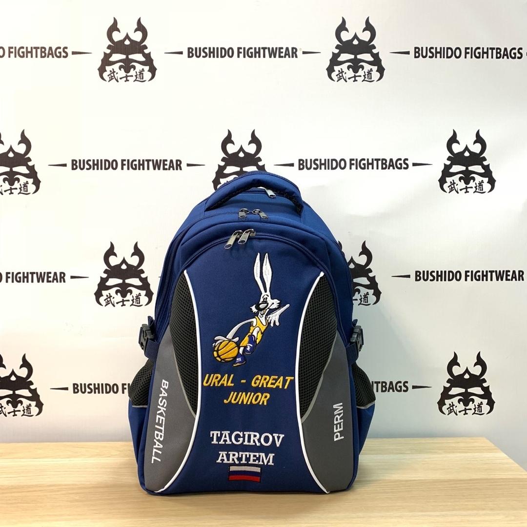 Вот такой крутой рюкзачок получился для баскетболиста Артёма из города Пермь!