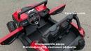 Детский двухместный электромобиль Buggy XMX603 UTV-MX
