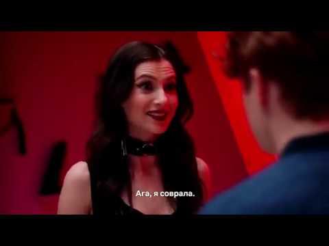 Сближение Bonding 2019 netflix 18 трейлер с русскими субтитрами Всё о сериале