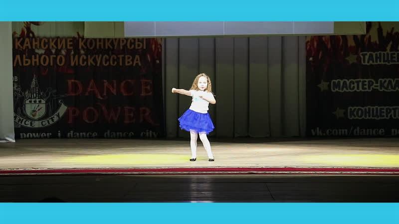 LEVEL - DANCE POWER (ШОУ) :беби денс, бебики, танцы для детей, минск,студия танца